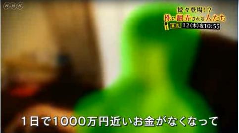 2015-11-12_22-59-12_No-00.png