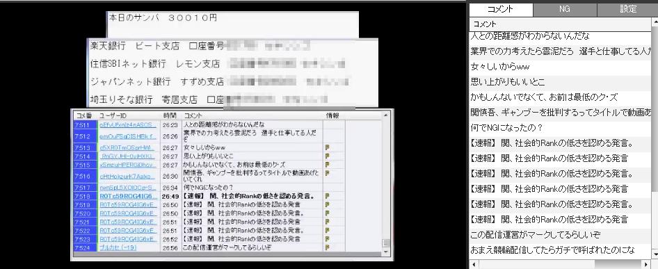 2015-11-12_23-40-49_No-00(2).png