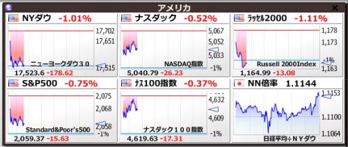 2015-11-13_0-37-27_No-00.png