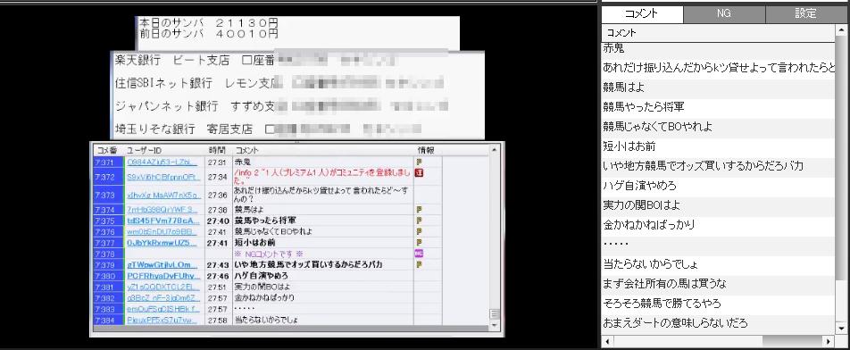 2015-11-13_10-21-32_No-00(2).png