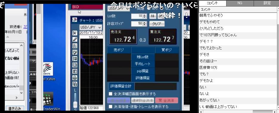 2015-11-13_22-56-2_No-00.png