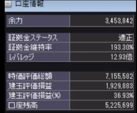 2015-11-14_19-47-19_No-00.png