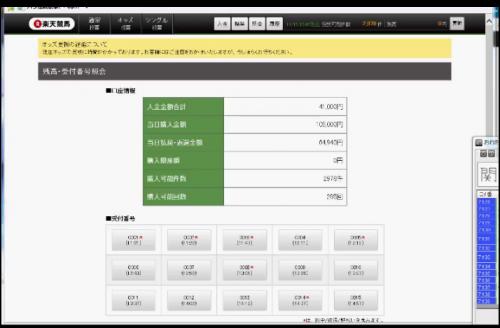 2015-11-15_20-17-45_No-00.png