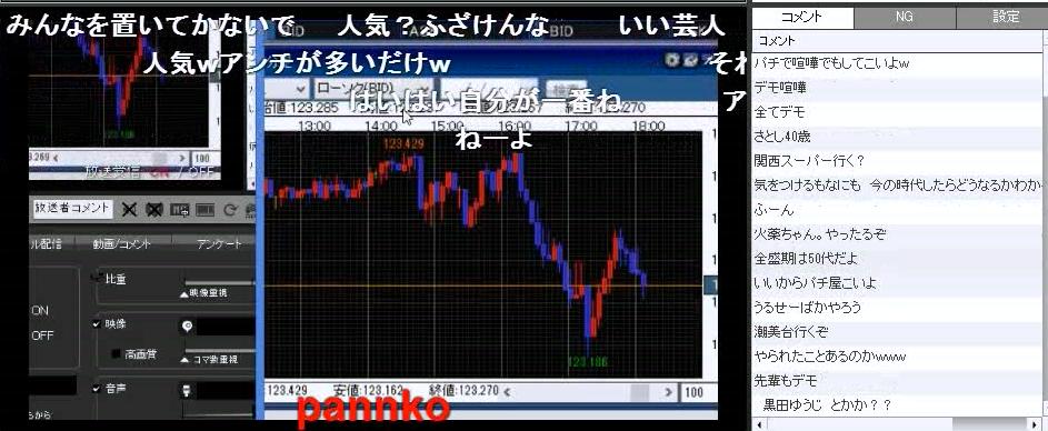 2015-11-17_19-42-53_No-00.png