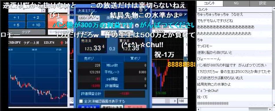 2015-11-17_19-50-38_No-00.png