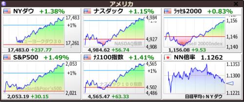 2015-11-17_6-44-11_No-00.png