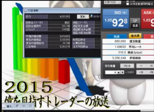2015-11-29_1-30-12_No-00.png