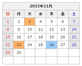 2015-11-2_9-6-37_No-00.png