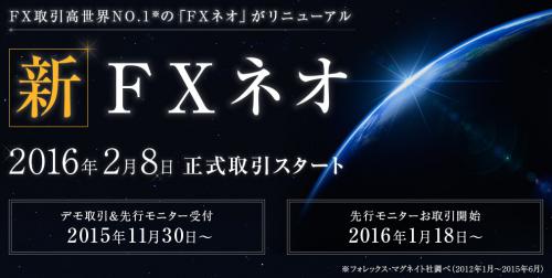 2015-11-30_9-2-15_No-00.png
