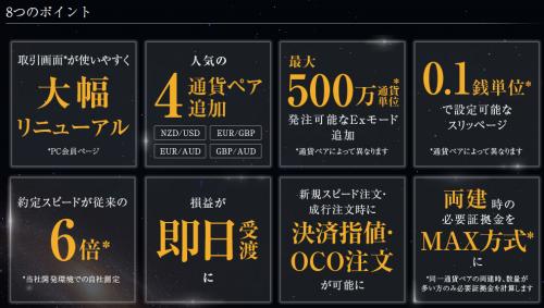 2015-11-30_9-5-34_No-00.png