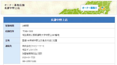 2015-11-7_18-12-35_No-00(2).png