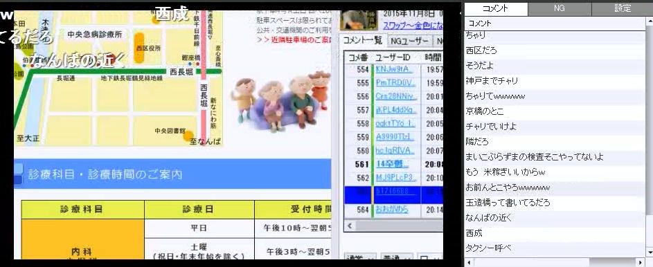 2015-11-8_1-11-21_No-00.png