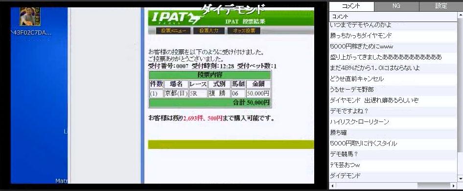 2015-11-8_12-35-38_No-00.png