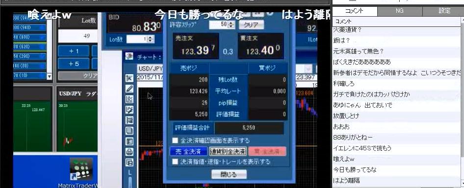 2015-11-9_20-39-25_No-00.png