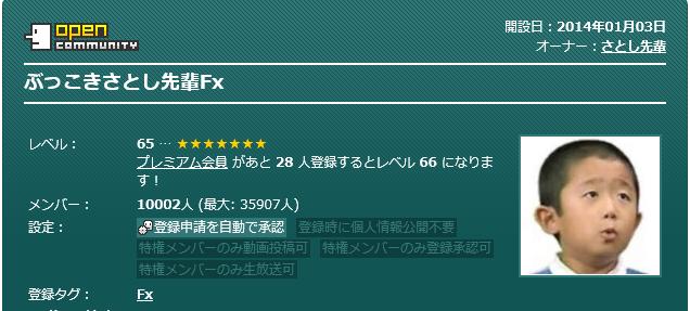 2015-12-10_3-54-31_No-00.png