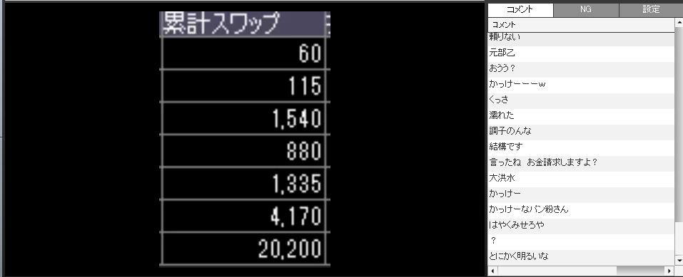2015-12-3_16-23-9_No-00.png