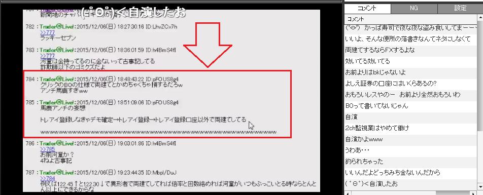 2015-12-6_19-46-27_No-00(2).png