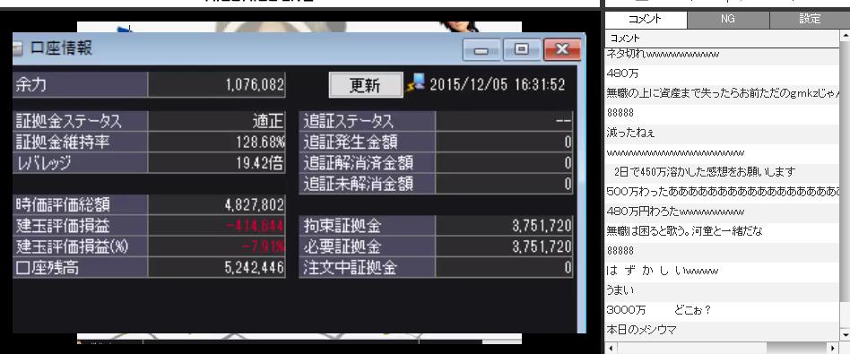 2015-12-6_8-13-18_No-00.png