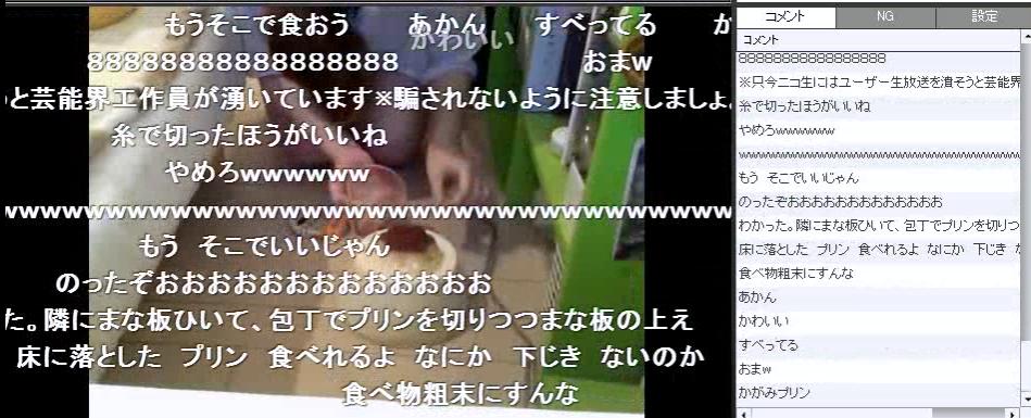2015-12-7_23-44-3_No-00.png