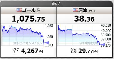 2015-12-8_0-16-34_No-00.png