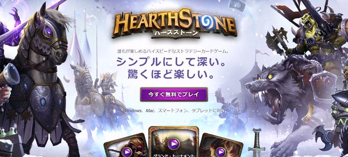 2015-10-21_19h38_22