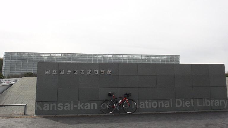 国会図書館