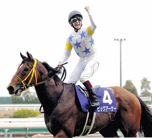 【競馬】ビッグアーサーは新たな「スプリント王」と認めていいんだな?