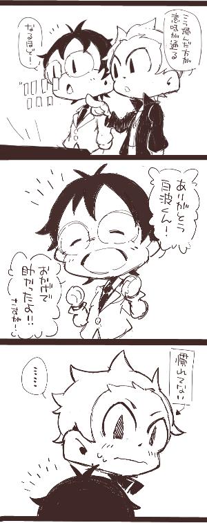 ryukendo107.png