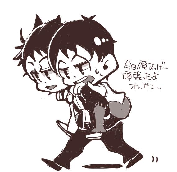 ryukendo64.png