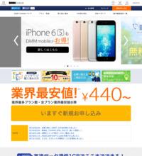 dmm-mobile.jpg