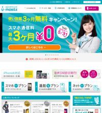 u-mobile.jpg