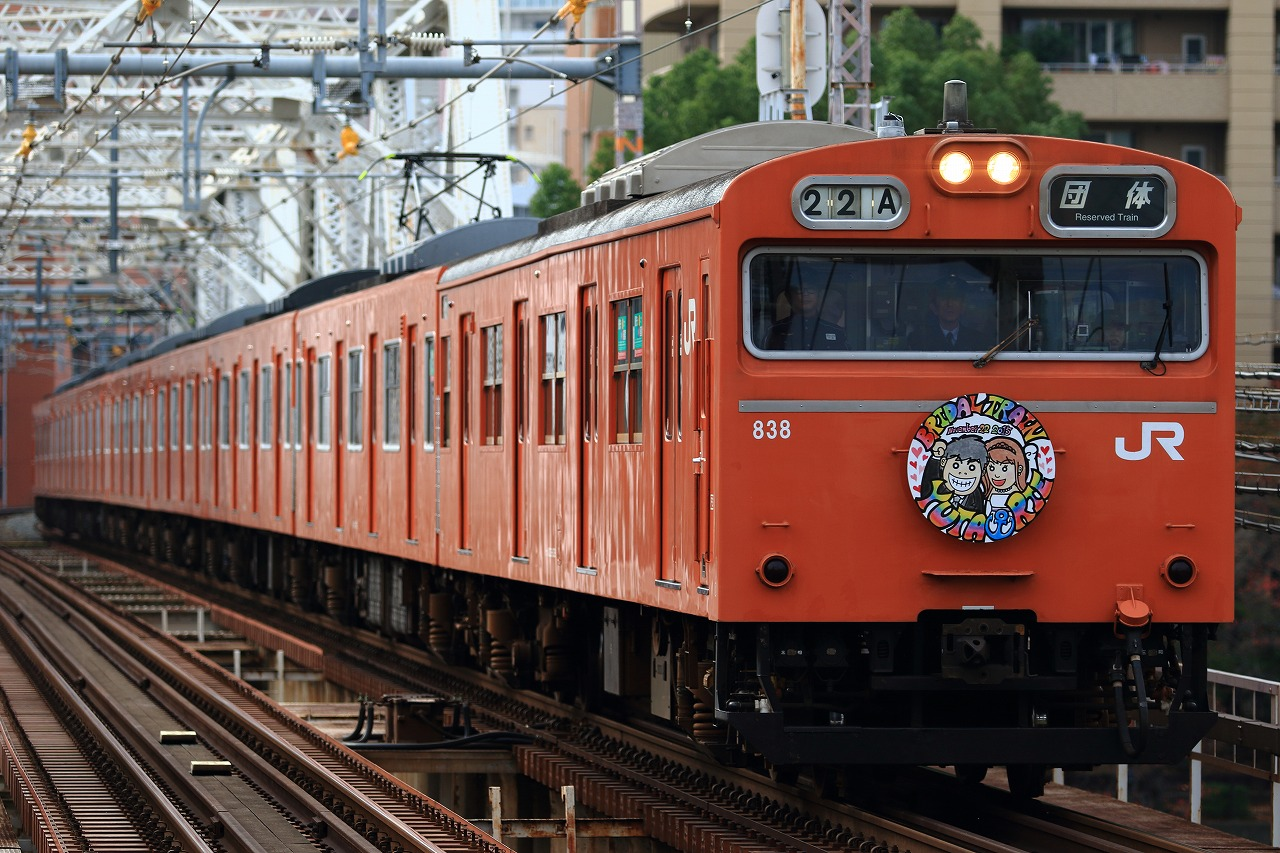 MP4A3341.jpg