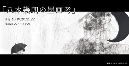 matsuura1603.jpg