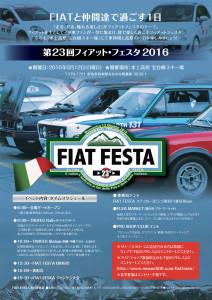 2016-ff-1-212x300.jpg