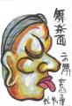 2舞楽面二の舞奈良国立博物館