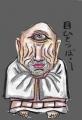 4妖怪目ひとつ坊 (1)