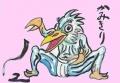 3妖怪 かみきり(2)