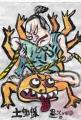 3妖怪坂田公時土蜘蛛退治 (1)