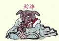 3妖怪犬神 (9)