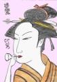4浮世絵婦女人相十品ビードロ