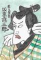 4浮世絵歌川豊国坂東三津五郎 (2)