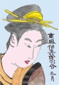 4浮世絵東風俗五節句合三月