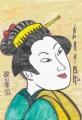 5浮世絵歌川豊国岩井半四郎(1)