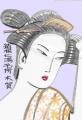 3浮世絵箱根七湯名所木賀 (4)