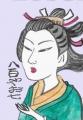 4浮世絵 八百屋お七(1)
