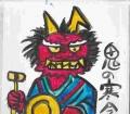 3大津絵鬼の寒念仏(3)
