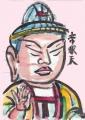 2唐招提寺帝釈天 (5)