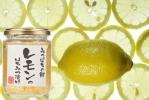 blog_lemon.jpg