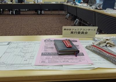DSC04915いきいき活動団体会議