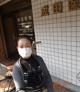 DSC05219成田医院